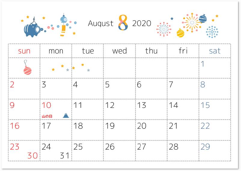 2020年8月横型の花火・風鈴イラスト無料カレンダーをダウンロード