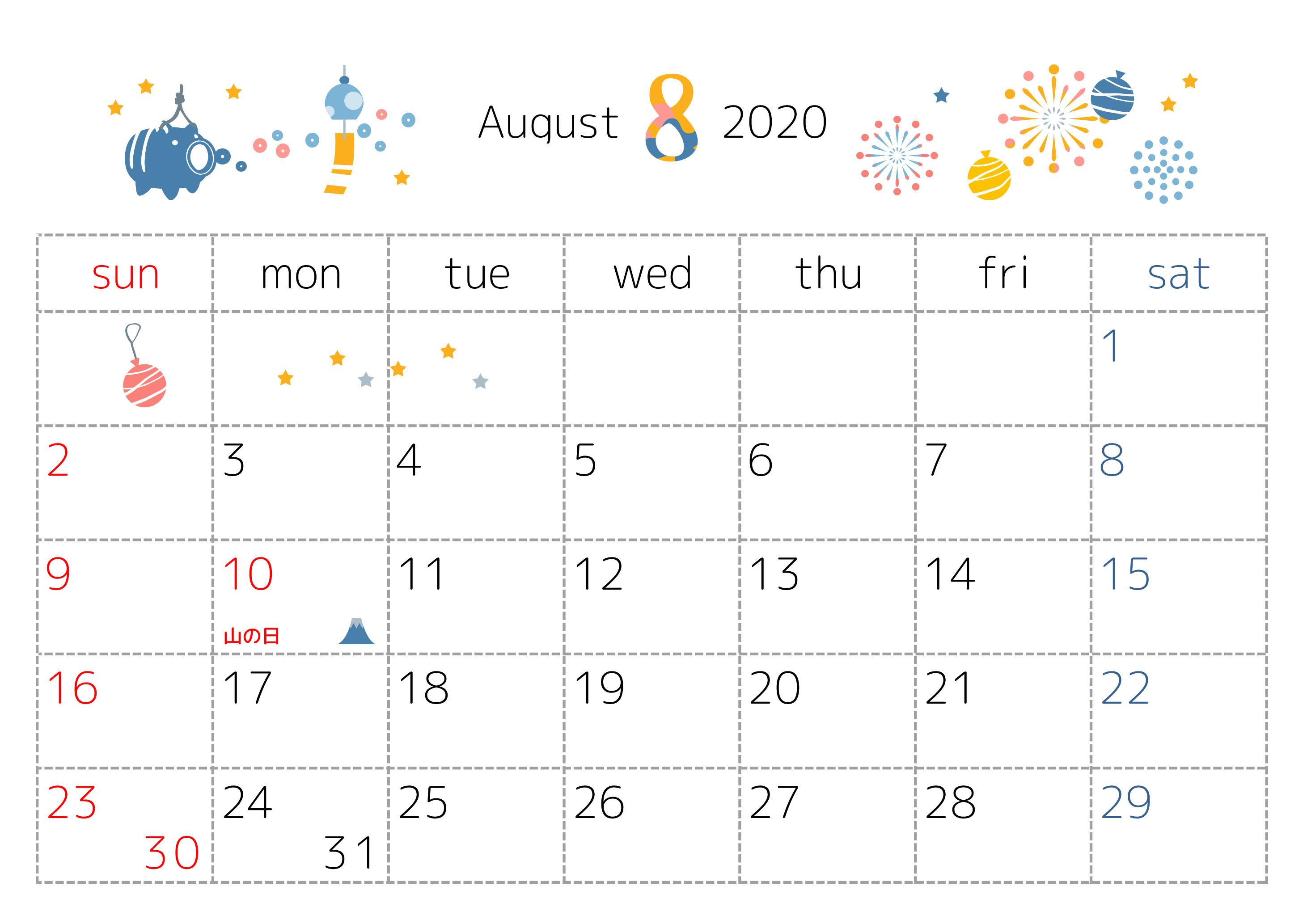 2020年8月横型の花火・風鈴イラスト無料カレンダー