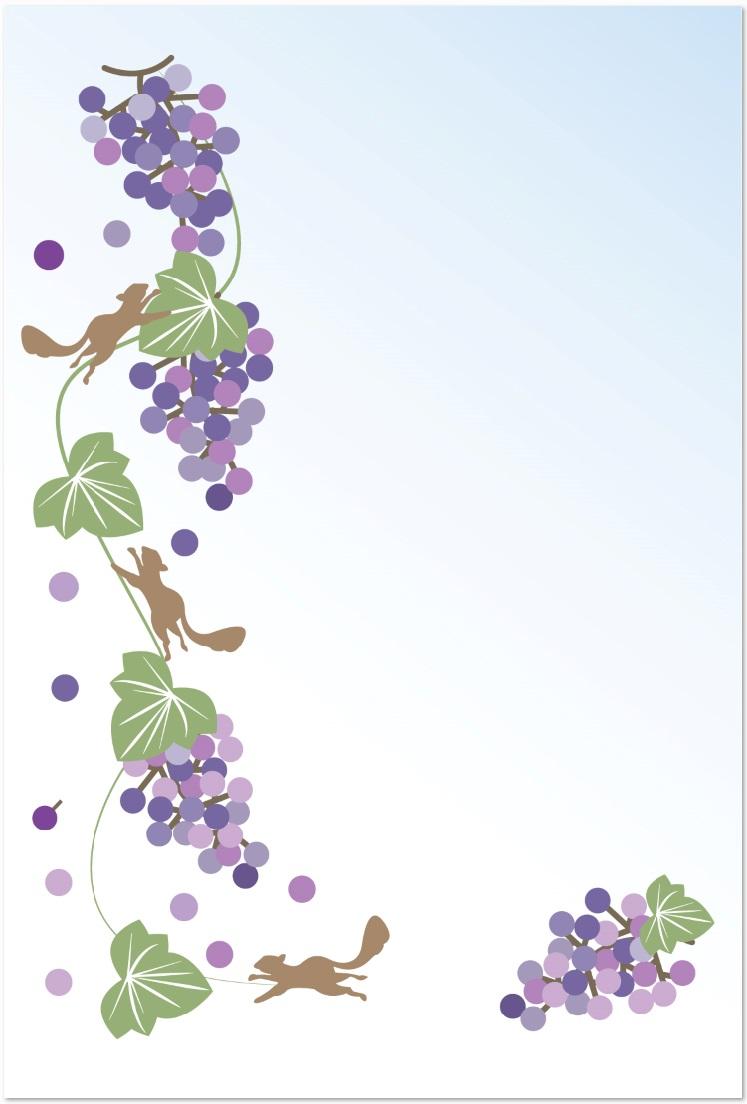9月のブドウとリスのメッセージカードを無料でダウンロード
