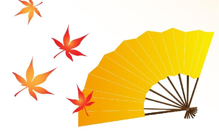 10月の秋の紅葉と扇子の無料イラストのメッセージカード