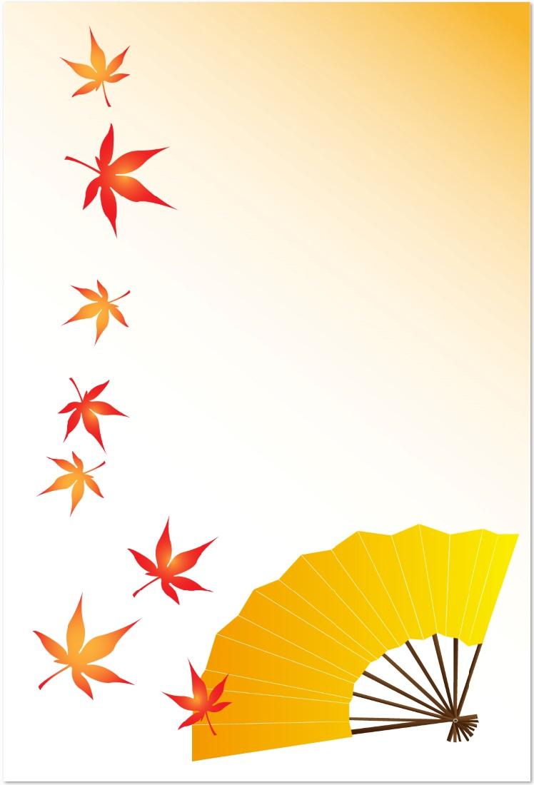 10月の秋の紅葉と扇子のメッセージカードを無料でダウンロード