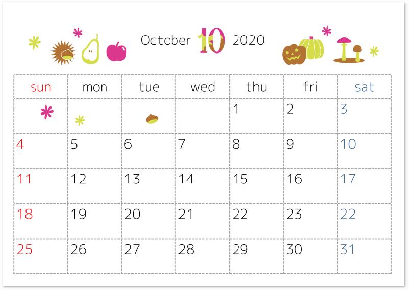 2020年10月横型のハロウィン・かぼちゃイラスト無料カレンダーをダウンロード