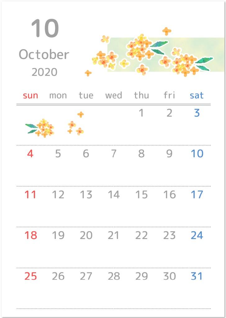 2020年10月縦型の金木犀「キンモクセイ」イラスト無料カレンダーをダウンロード