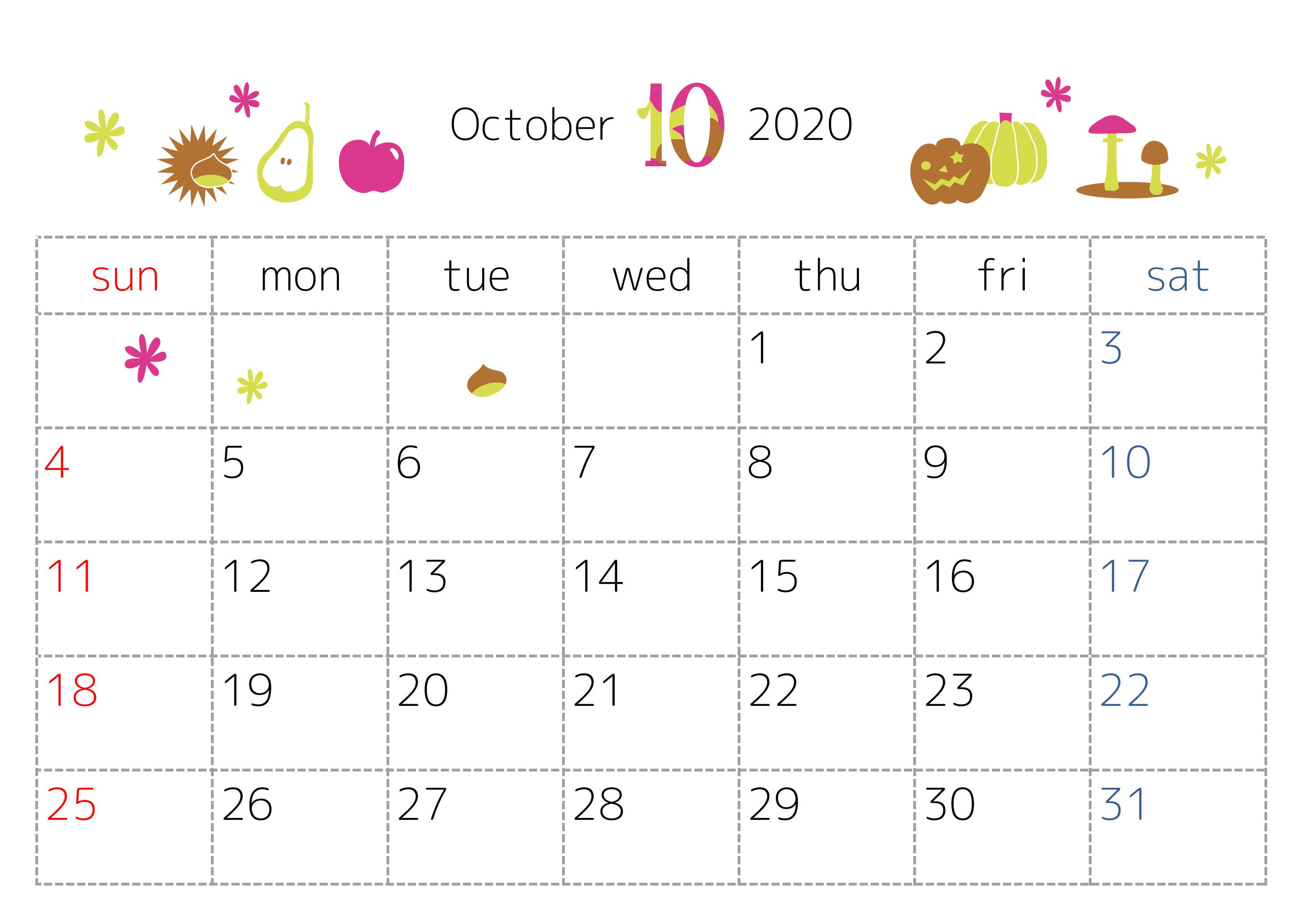 「修正済み」2020年10月横型のハロウィン・かぼちゃイラスト無料カレンダー