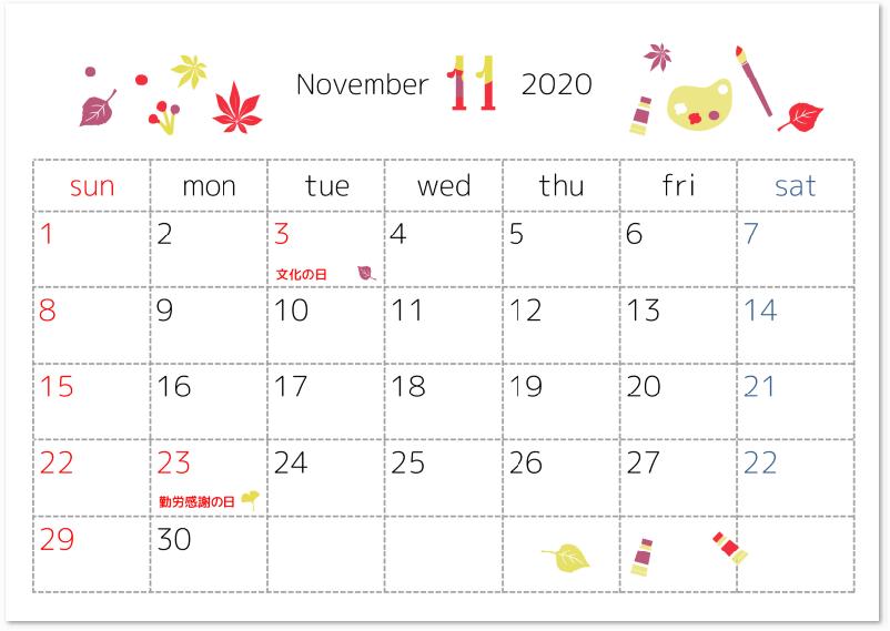 2020年11月横型の紅葉・芸術イラスト無料カレンダーをダウンロード