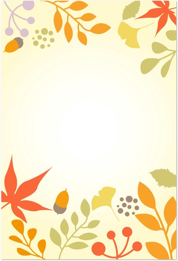 11月秋に色づく葉っぱ 紅葉の無料イラストのメッセージカード 無料ダウンロード テンプレルン