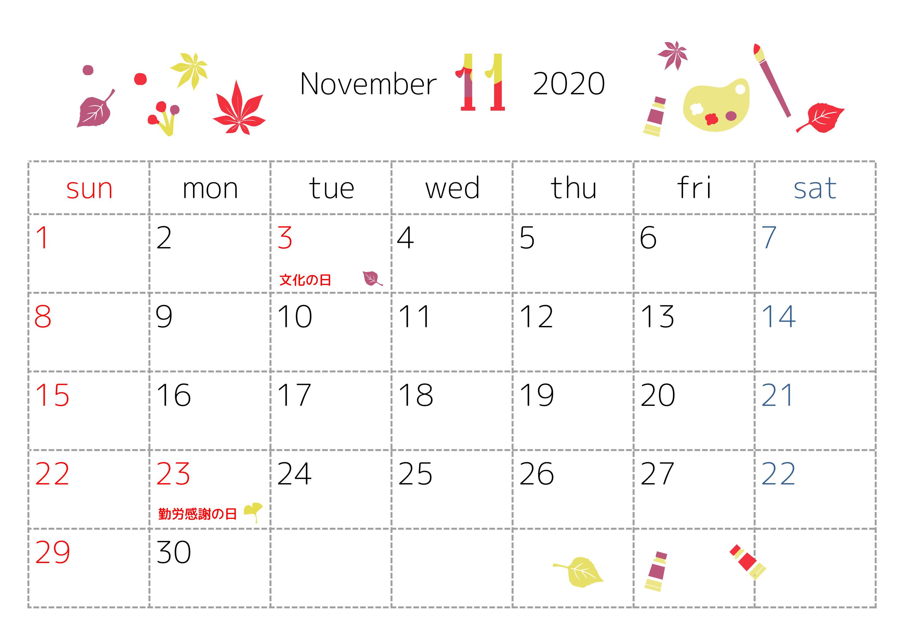 「修正済み」2020年11月横型の紅葉・芸術イラスト無料カレンダー