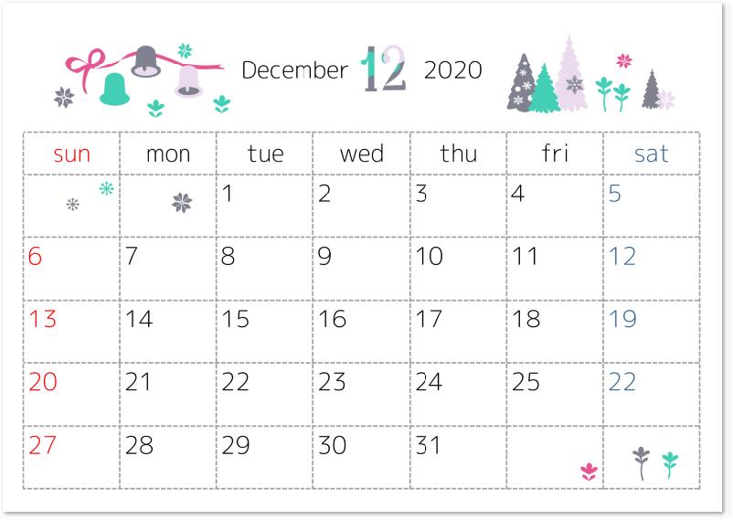 2020年12月横型のベルツリーイラスト無料カレンダー 無料