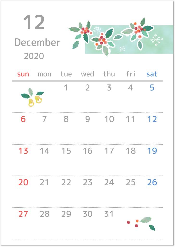 2020年12月縦型の柊「ヒイラギ」イラスト無料カレンダーをダウンロード