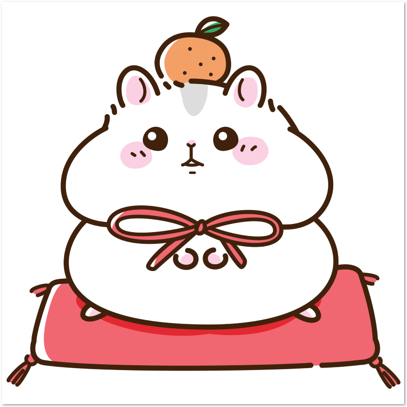 ジャンガリアンハムスター&鏡餅風を無料でダウンロード
