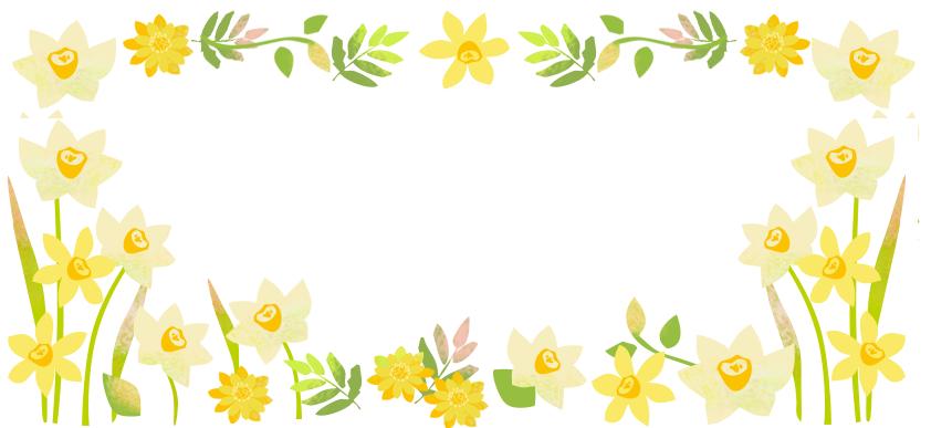 早春の花・2月の花「水仙とフクジュソウ」の無料イラストフレーム・A4サイズ