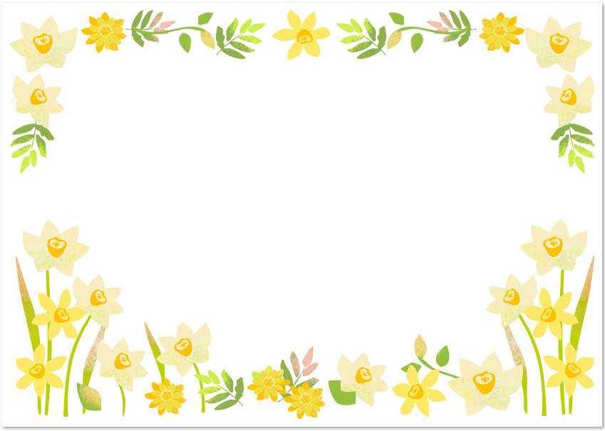 早春の花・2月の花「水仙とフクジュソウ」フレームをダウンロード