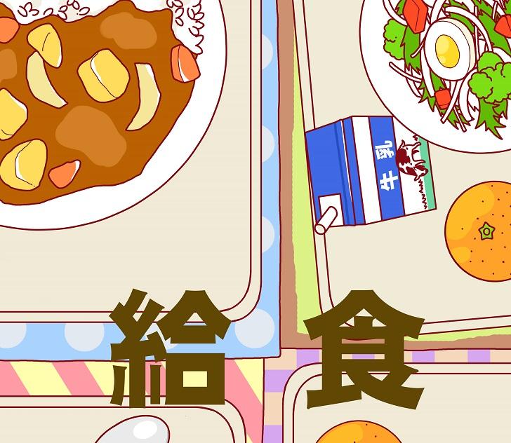 給食を残さず食べようポスター「張り紙」無料イラストテンプレート