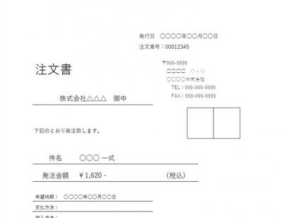 003-01