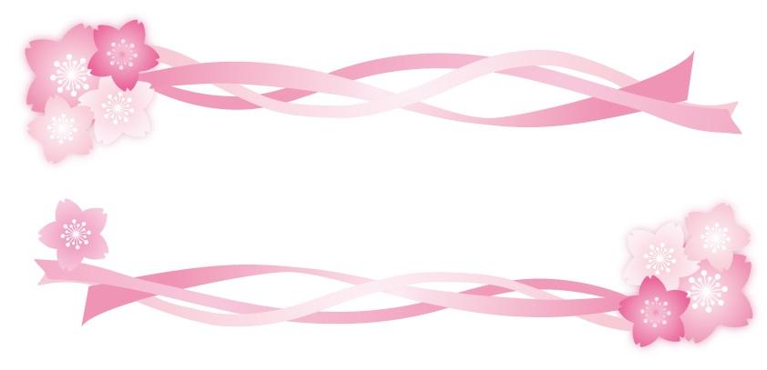 4月の進級や進学に使える!桜&リボンのライン・フレームの無料イラスト素材