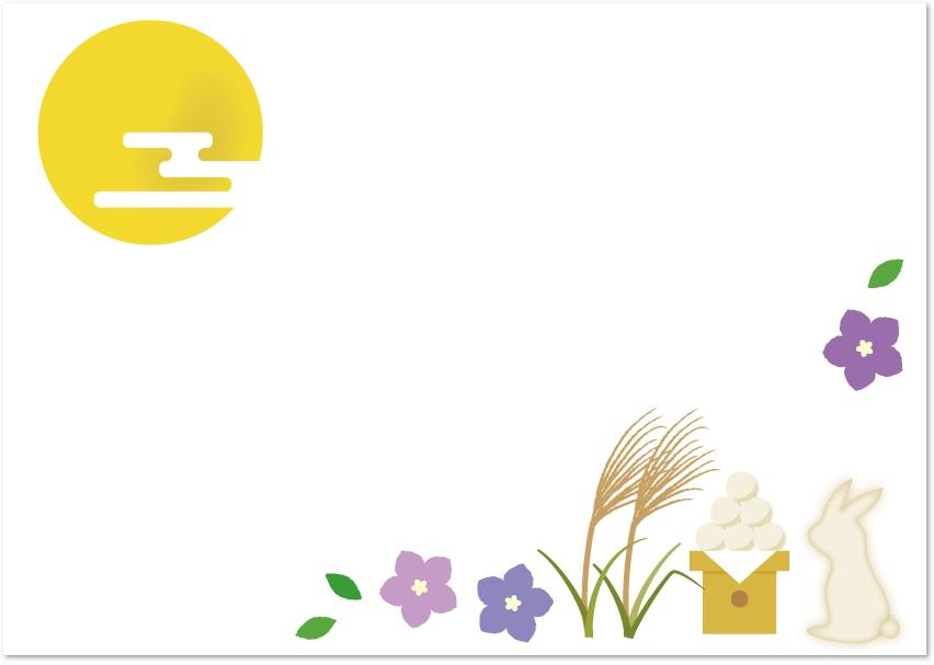 9月の中秋の名月・お月見「桔梗の花&ススキ」フレーム