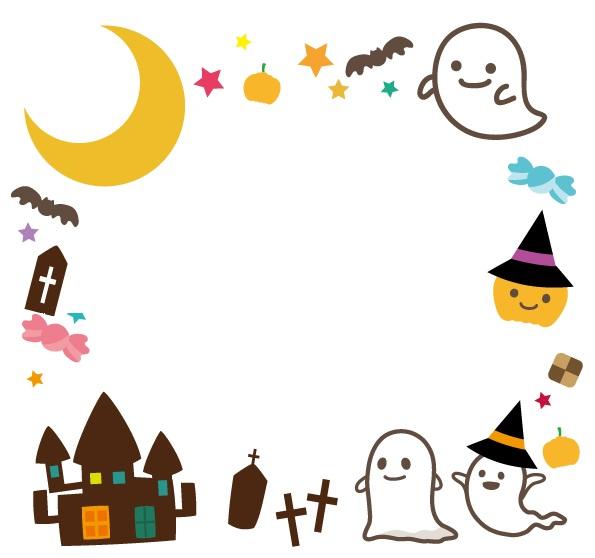 10月のハロウィン「お化け・ジャック・オー・ランタン」の無料イラストフレーム