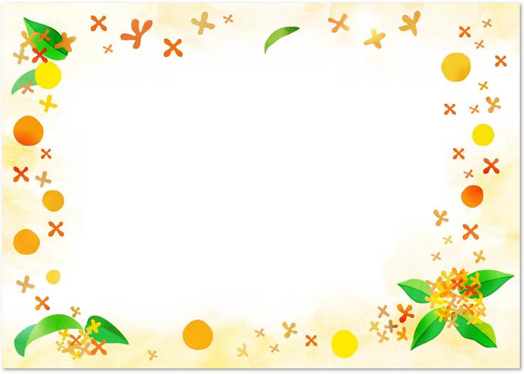 10月 秋 の無料イラスト金木犀の花の手書き風のフレーム素材 無料ダウンロード テンプレルン