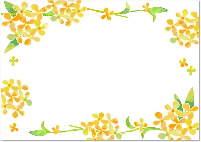 10月の花「金木犀の花」イラスト無料フレーム