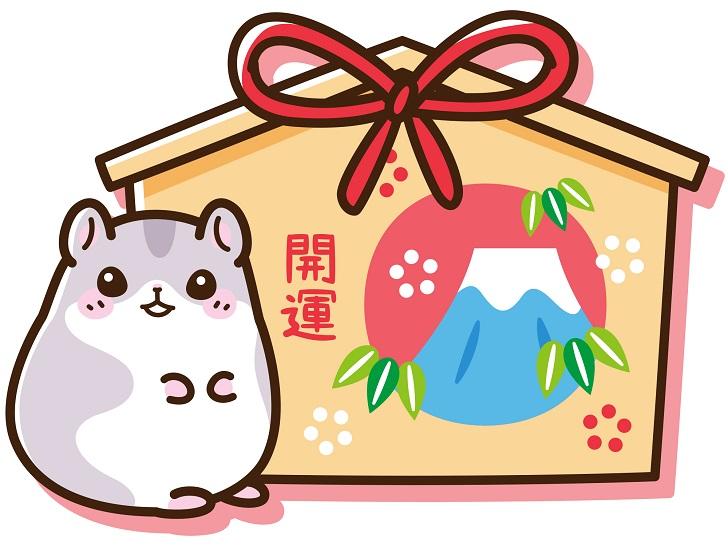 開運・絵馬・子年にジャンガリアンハムスターの無料イラスト