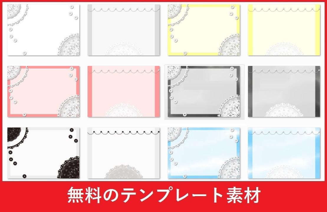 レースのフレーム・飾り枠のフリー素材「白黒・カラフル」イラスト