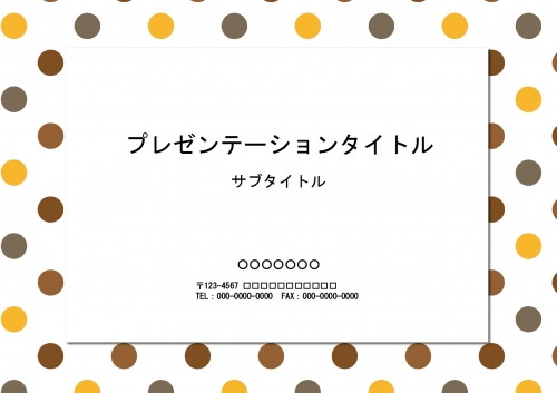 ドット004_page-0001