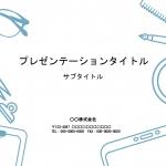 道具03_page-0001