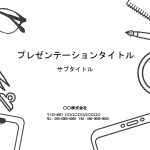 道具01_page-0001