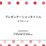 ドット006_page-0001