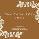 バラ006_page-0001