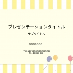 風船001_page-0001