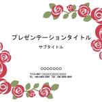 バラ002_page-0001