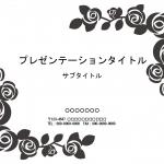 バラ004_page-0001