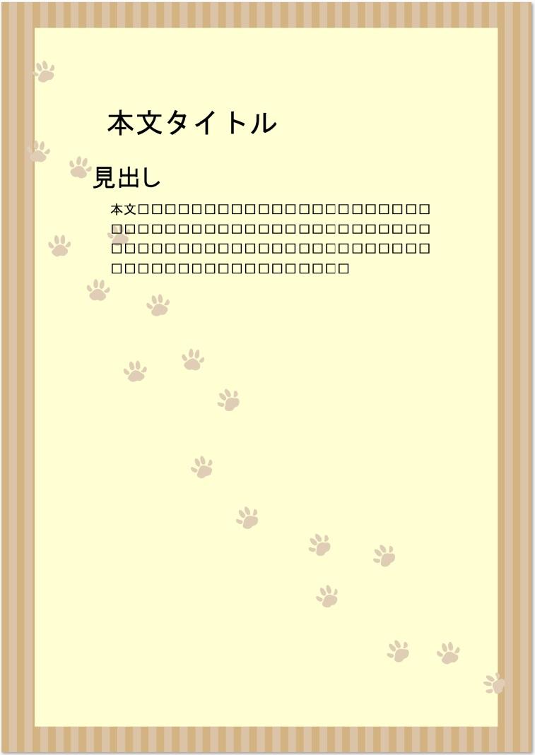 猫のイラストデザイン本文スライド