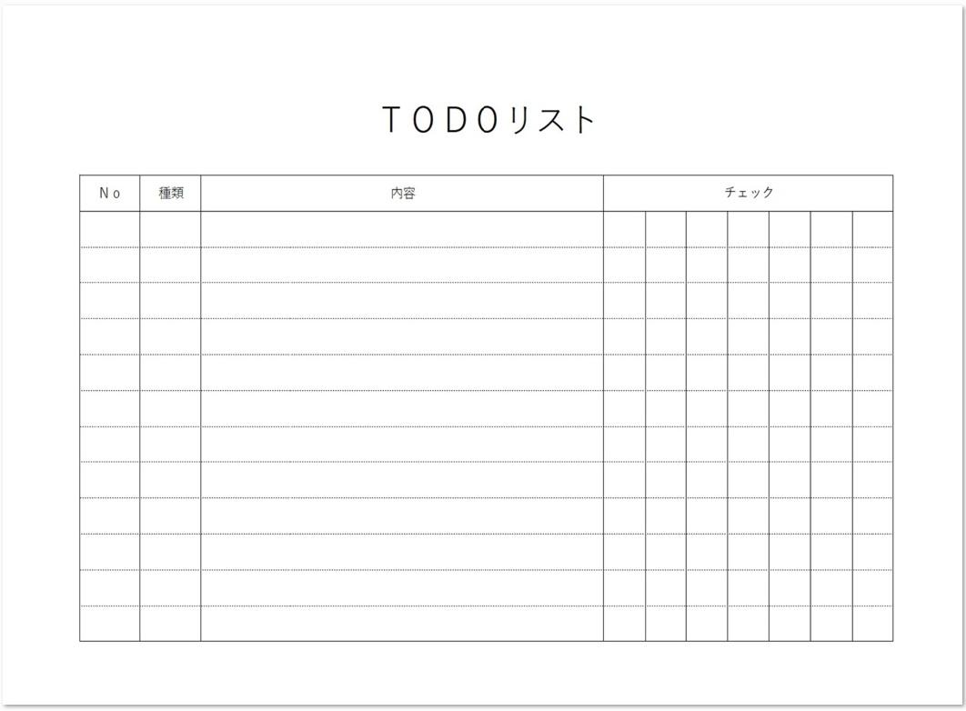 横向きシンプルなTODOリストの無料ダウンロード