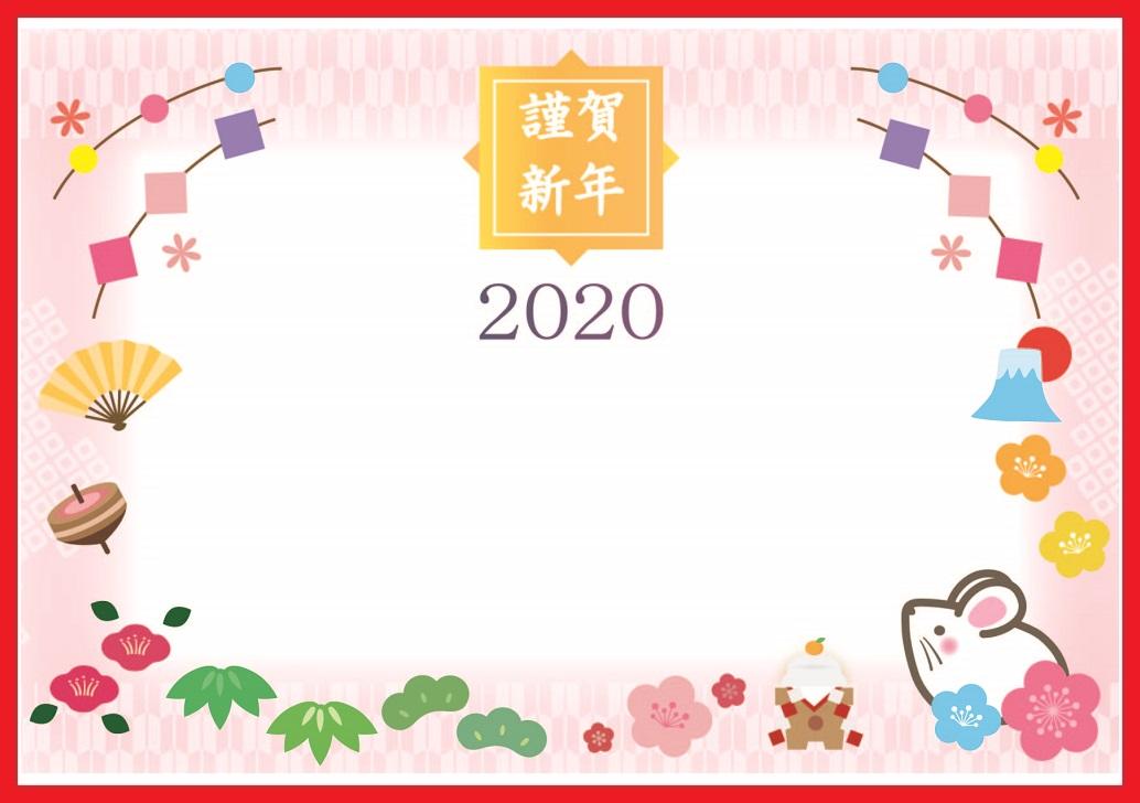 おしゃれ テンプレート 2020 年賀状 無料