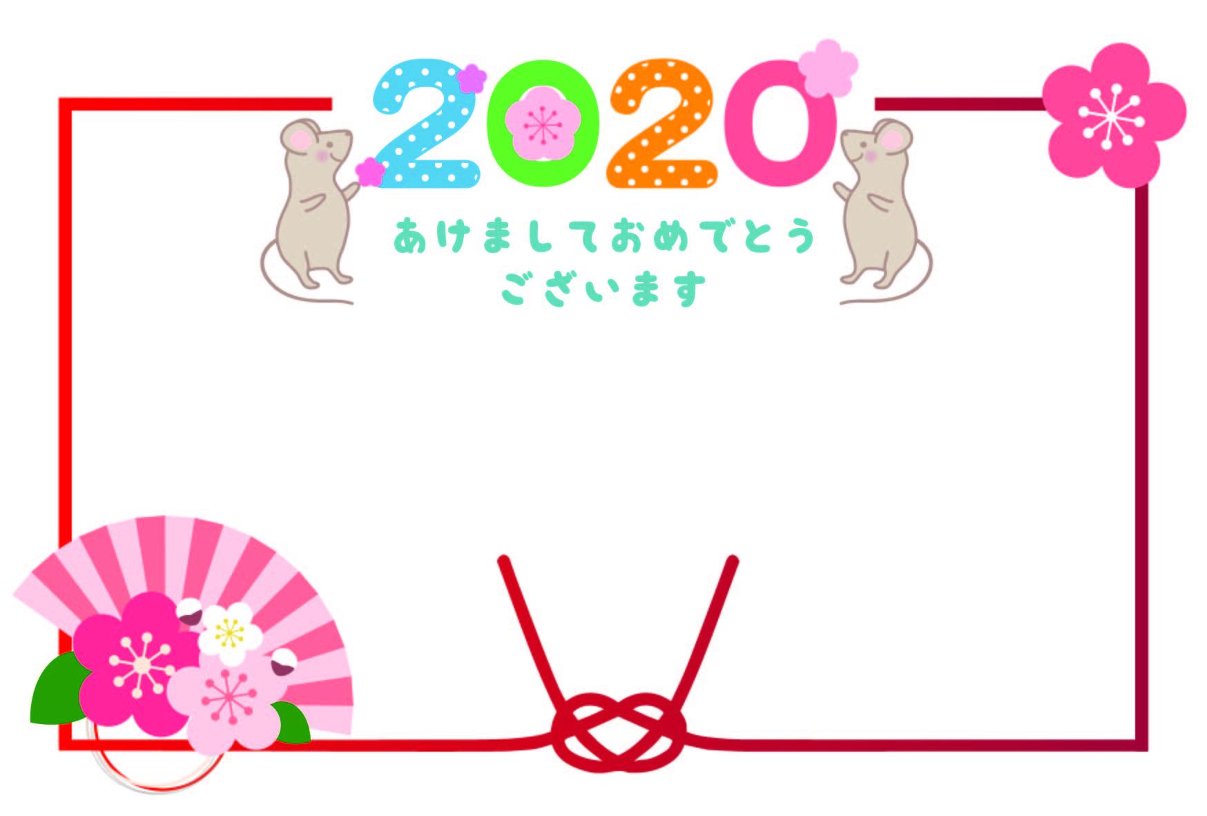 ねずみ|2020年|年賀状 2020