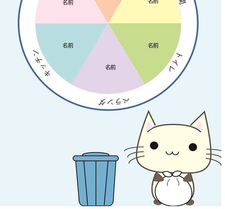 かわいいキャラクター「ネコ」イラスト入り回転する当番表のテンプレート