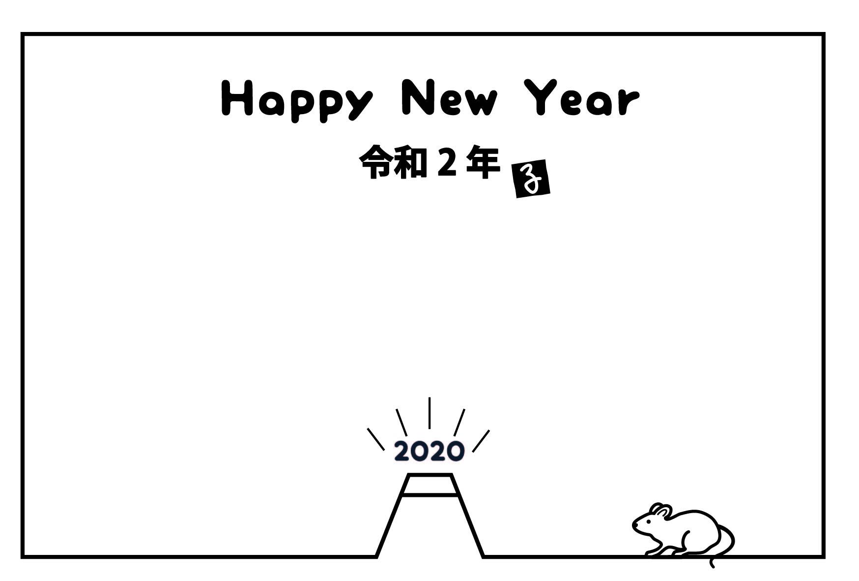 2021年の干支「丑」「うし」年賀状のイラスト|📑無料