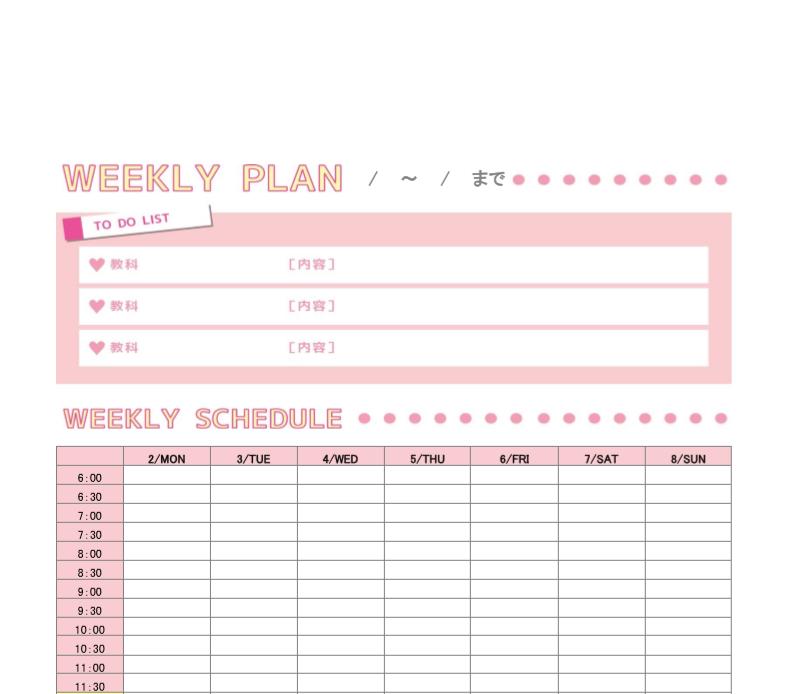 小学生・中学生・高校生におすすめ!かわいい勉強計画表の無料テンプレート
