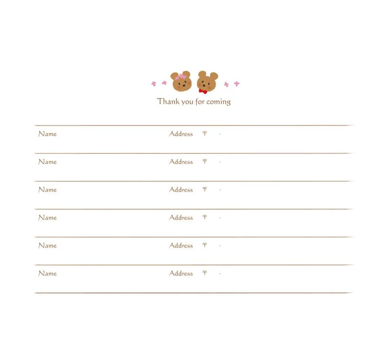 シンプルでかわいいクマ!手作り感ありA4サイズの芳名帳テンプレート