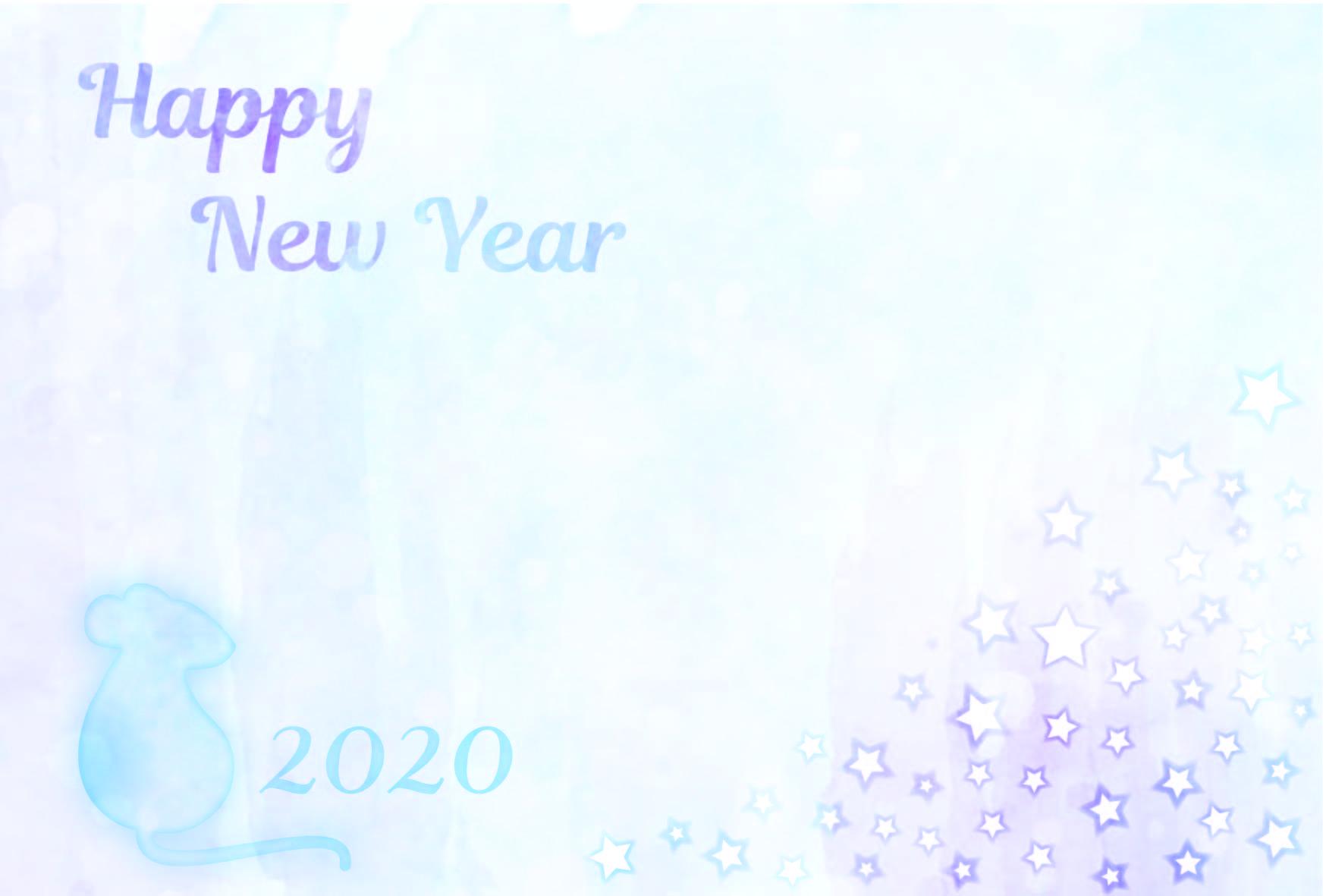 星とねずみがデザインの2020年干支年賀状素材