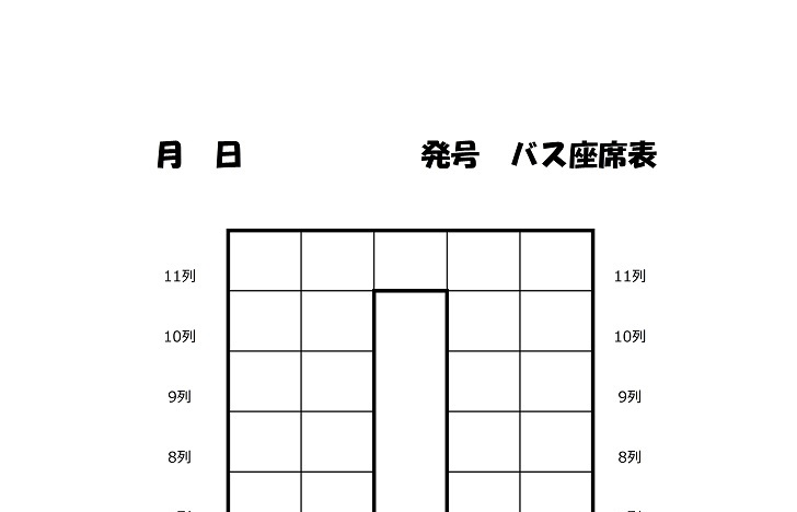 エクセル表 コピー pdf ワード