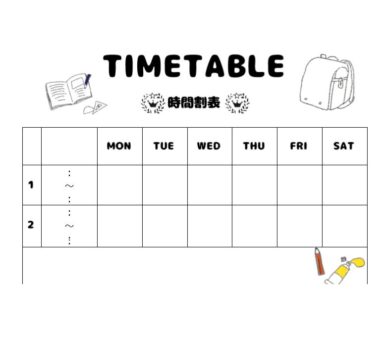 夏休みや長期の休みに!小学生向けの家庭用時間割表テンプレート