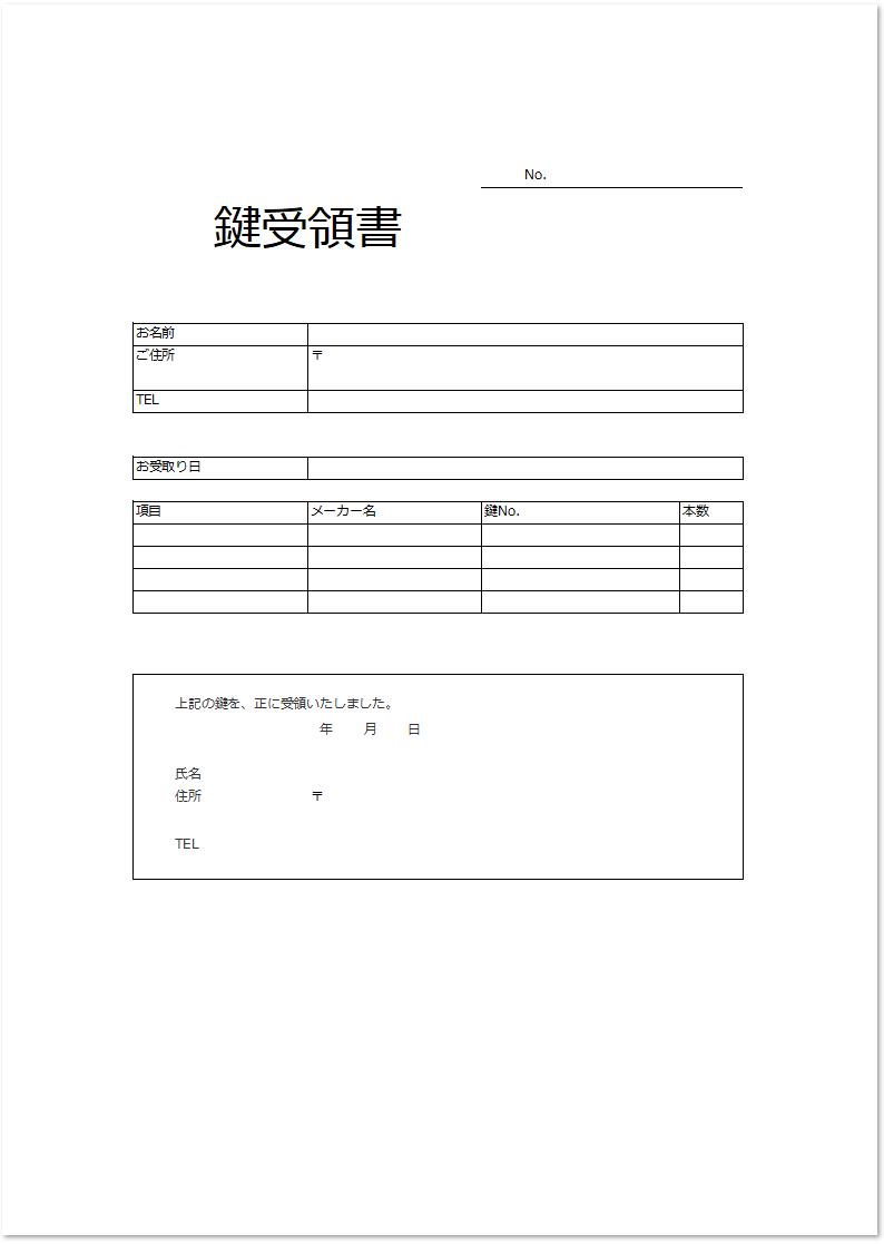 複数 エクセル つなげて pdf