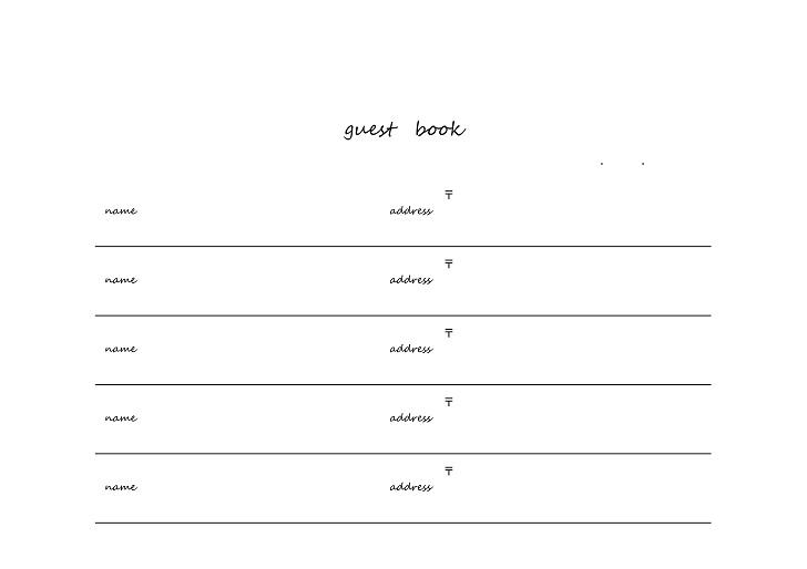ビジネスで使いやすい!シンプル「エクセル・ワード」芳名帳の無料テンプレート