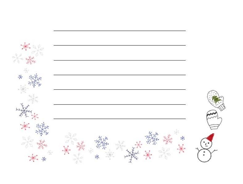 おしゃれ&かわいい横書きの便箋!ワードに入力できる無料のテンプレート