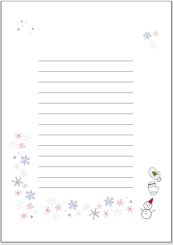 色々な用途で利用が出来る便箋のテンプレート