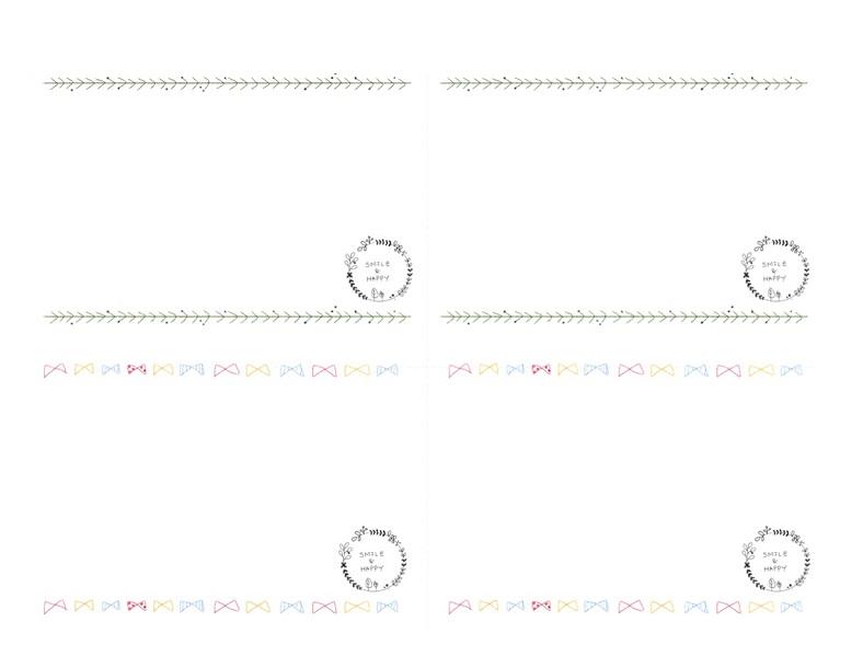 おしゃれ&かわいい手書き風のデザイン北欧の雰囲気のメッセージカードのテンプレート