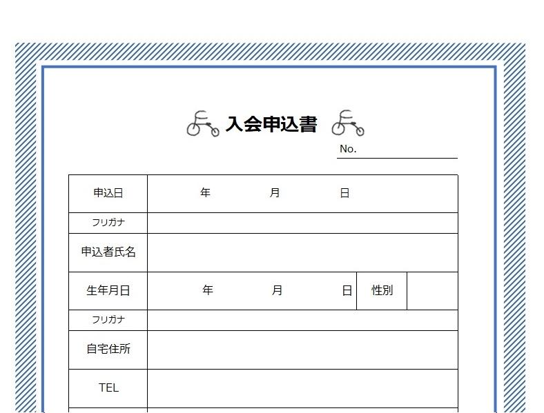 かわいい&おしゃれ「word・Excel・pdf」見本・サンプルとしても!申込書の無料テンプレート